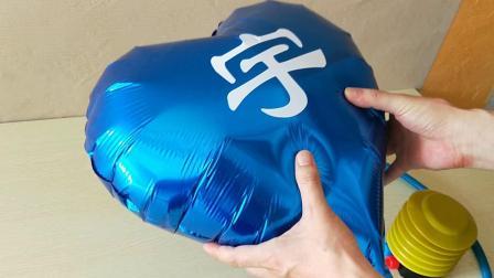 儿童生日布置装饰气球套餐