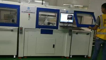 全自动激光镭射机量产