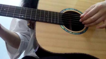 只要平凡吉他弹唱