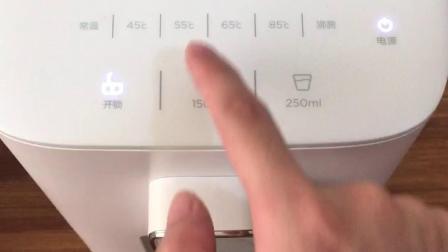 美的MK-HE3001即热式电热水壶