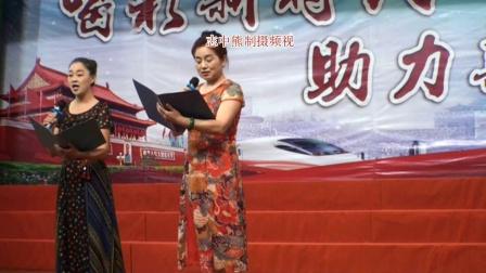 普通话班朗诵《热爱生命》南阳市老干部大学班级朗诵比赛