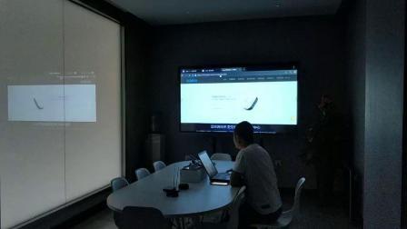 Aqara智能家居哈尔滨旗舰店会议学习场景