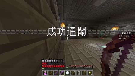 『Minecraft 异界之塔』宠物之力!出来吧!恢复兔与坦克羊!