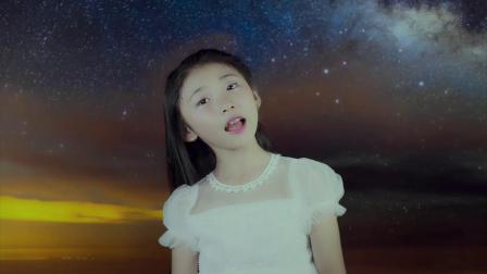 爽乐坊童星罗诗琦最新原唱单曲《远行的蒲公英》MV