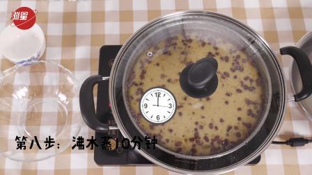 红豆马蹄糕制作方法  马蹄糕教学流程  洲星食品官方出品(长)