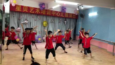 星贝艺术培训中心少儿街舞班《老大》