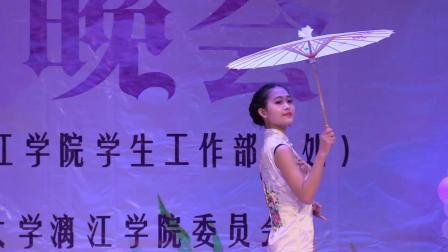 广西师范大学漓江学院中文系礼仪队《芳华绝代》女生节晚会礼仪展示