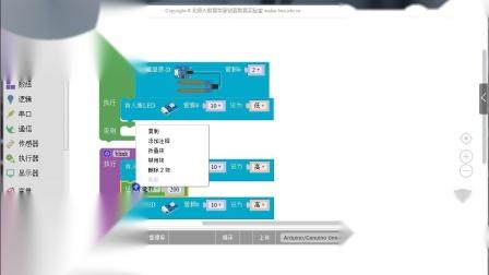 """Mixly轻松入门30:盆栽植物""""小救星"""" - YFROBOT"""