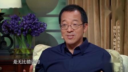 [朗读者第二季]新东方教育集团创始人俞敏洪朗读《一堆散乱的砖头》
