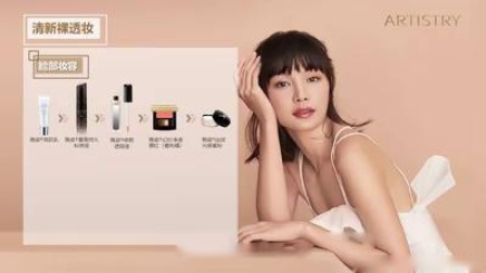 雅姿2018夏季彩妆新品介绍