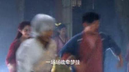 我在《医馆笑传》花絮之主演大跳广场舞截了一段小视频