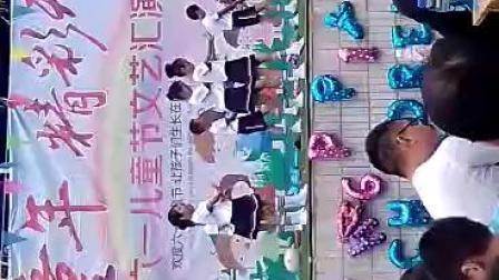 儿子2018年六一儿童节舞蹈表演