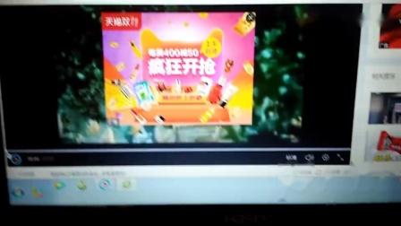 肯德基泡菜蛋挞广告30s