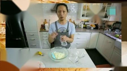 怎么学做蛋糕 北京烘焙培训学校 学做蛋糕视频教程