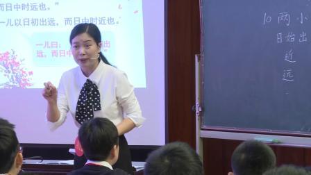 4.语文S版六年级《两小儿辩日》蒋汝燕
