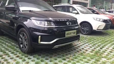 陆风汽车X7黑色