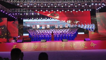 郑庄镇河头歌咏比赛电子相册