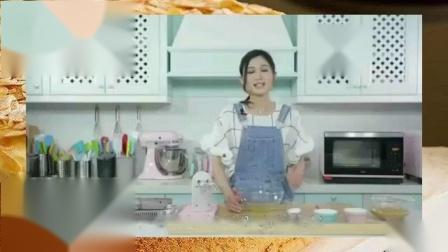 学做蛋糕教程 做面包蛋糕培训 烘焙生日蛋糕