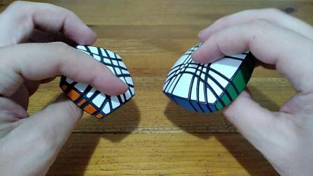 grigorusha Slim Cube 7x7x1
