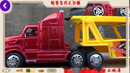 汽车小汽车玩具视频