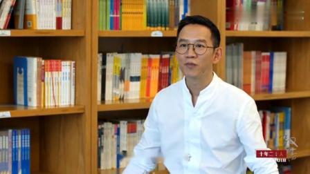 吴晓波《十年二十人》专访TCL集团董事长李东生
