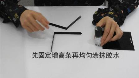 动漫手办模型展示盒拼接说明(经典款)
