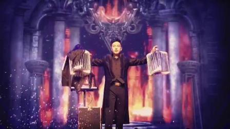 魔术师郭帅