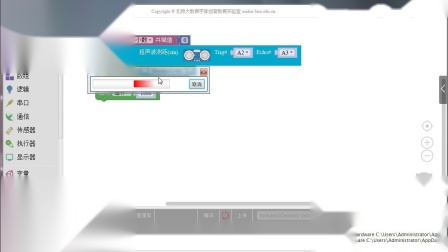Mixly轻松入门31:超声波测距仪 - YFROBOT