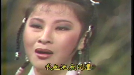 杨丽花歌仔戏《七侠五义》代七字二-为要玉堂罪减轻(许秀年 青蓉)