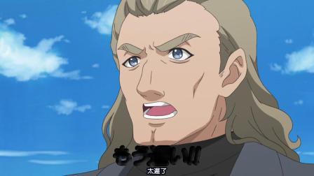 邪神與廚二病少女_邪神ちゃんドロップキック_Jashin-chan Dropkick - 第04集【筆安一幸。】
