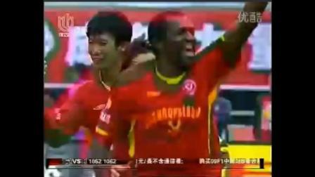 成都谢菲联2009中超进球集锦