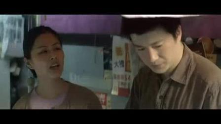 我在天行者  主演:郑伊健 冯德伦 方中信截了一段小视频