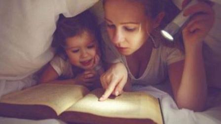 毕艺轩分享《我读懂了母亲的陪伴》