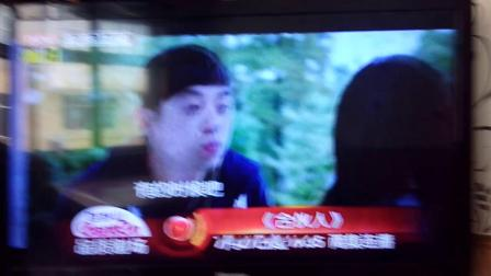 北京卫视节目预告_20180731