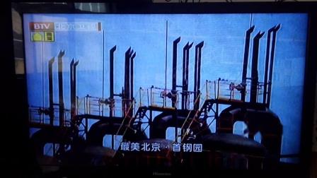 最美北京·首钢园(20180731)