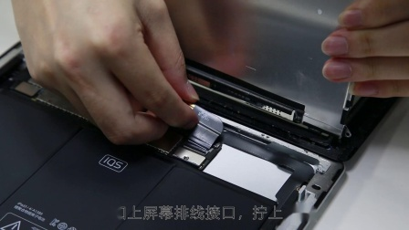 iPad3更换电池拆机教程