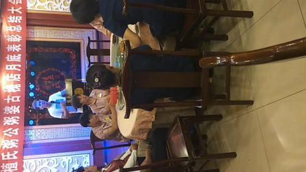 植氏粥公粥婆古槐店月底员工表彰大会(1)