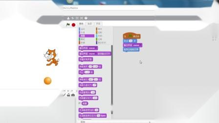 01 Scratch教程 - 开发页面介绍