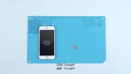 不用卡贴解锁iphone网络锁的方法