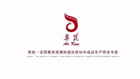 我在上海展会用视频(生产线)--叉烧酥3333截了一段小视频