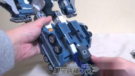 Tomy极速救援系列警察运输机893875儿童男孩机器人变形玩具