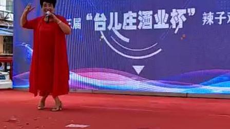 枣庄刘华,这个小娘们唱的柳琴戏喝面叶超级好听,多才多艺佩服佩服啊