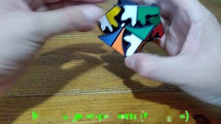 Casey Mihaloew.Edge Gear Cube