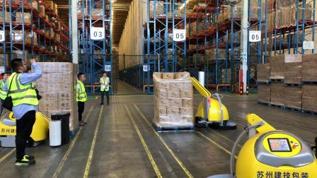建技包装小黄人缠绕机(ATLANTA)在宝洁(P&G)第三方物流仓库中外运的应用