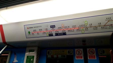 (杭州地铁)一号线闸弄口-火车东站