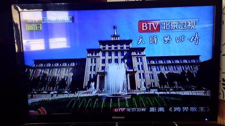 最美北京·中国人民革命军事博物馆10秒(20180801)