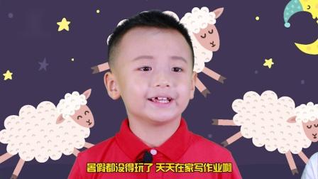 南艺传媒之南艺小主播21期亡羊补牢