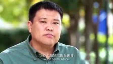 """我在第二十五期  修布罗街区的""""内裤传说""""·南非截取了一段小视频"""