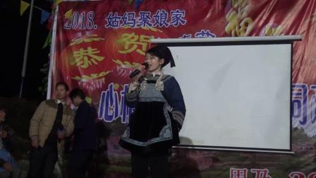 第4节2018贵州三都水族自治县周覃镇甲乃水族古寨欢迎姑妈回娘家过年