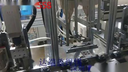 马达组装端盖、胶盖焊锡